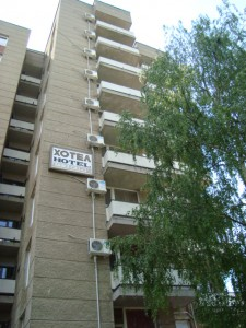 "Hotel ""Khan Krum"""